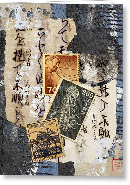 Japanese Postage Three Greeting Card by Carol Leigh