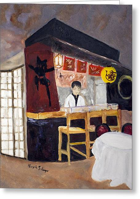 Greeting Card featuring the painting Japanese Restaurant by Aleezah Selinger