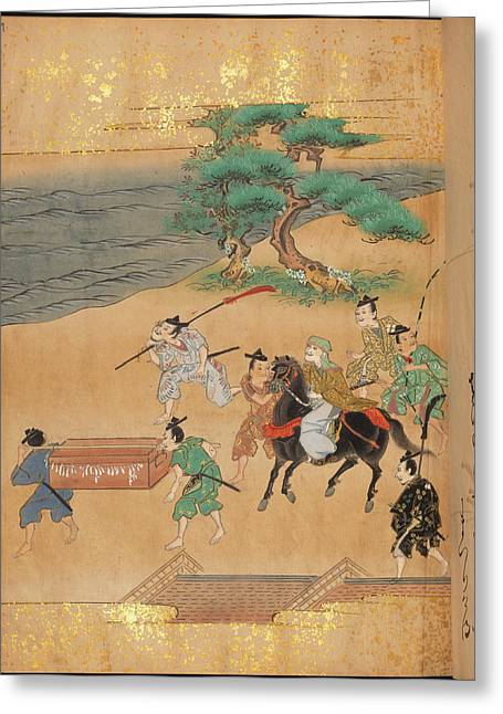 Japanese Soldiers By A River Greeting Card by British Library