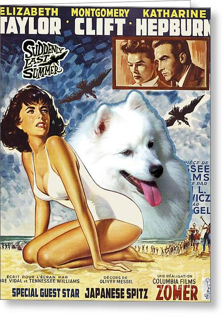 Japanese Spitz Art Canvas Print - Suddenly Last Summer Movie Poster Greeting Card