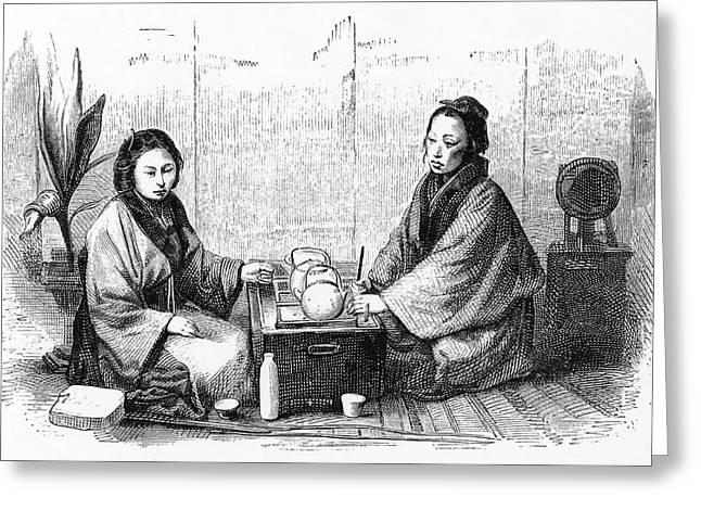 Japanese Tea Ceremony (sado);  A Custom Greeting Card