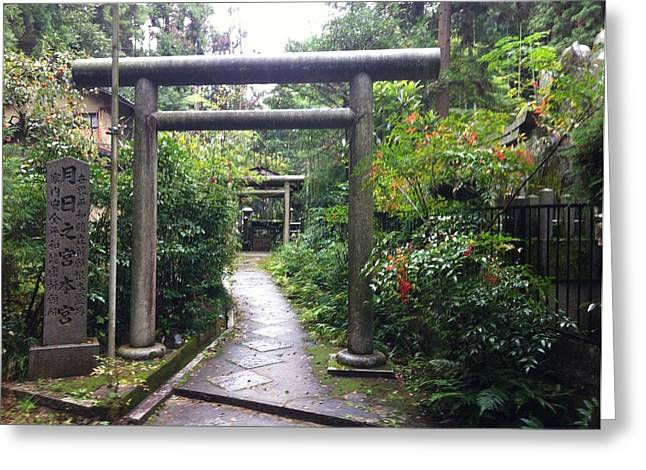 Japanese Temple Passage Greeting Card