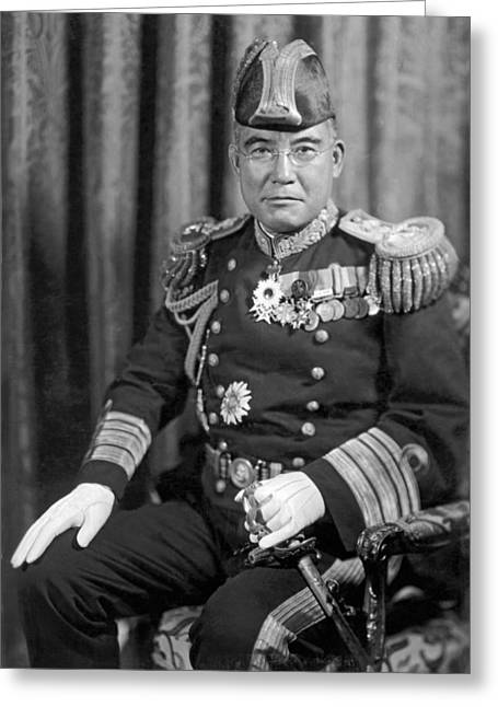 Japanese Vice Admiral Nomura Greeting Card by Underwood Archives