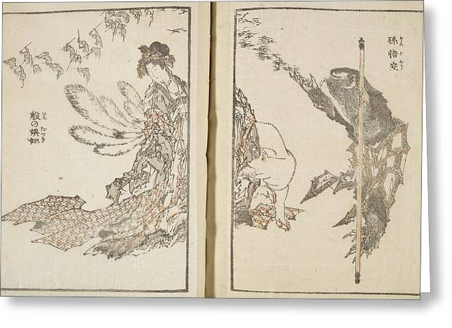Japanese Woman With White Fox And Monkey Greeting Card by British Library