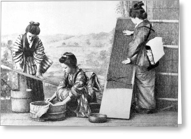 Japanese Women Doing Laundry Greeting Card by Underwood Archives
