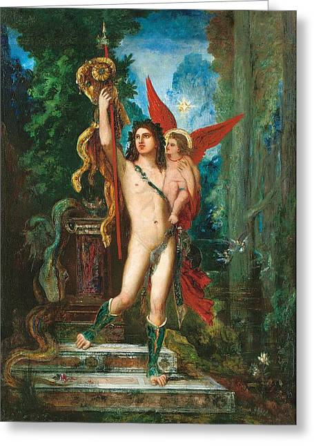 Jason And Eros Greeting Card by Gustave Moreau