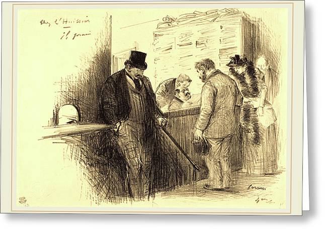 Jean-louis Forain French, 1852-1931, At The Bailiffs Greeting Card by Litz Collection