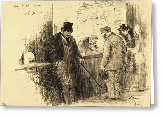 Jean-louis Forain French, 1852 - 1931, At The Bailiffs Greeting Card by Quint Lox