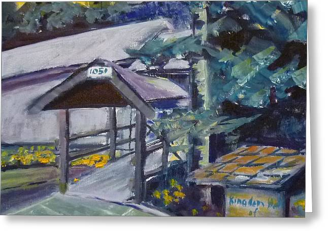 Jehovah witness hall playmor painting by tea preville jehovah witness hall playmor greeting card by tea preville m4hsunfo