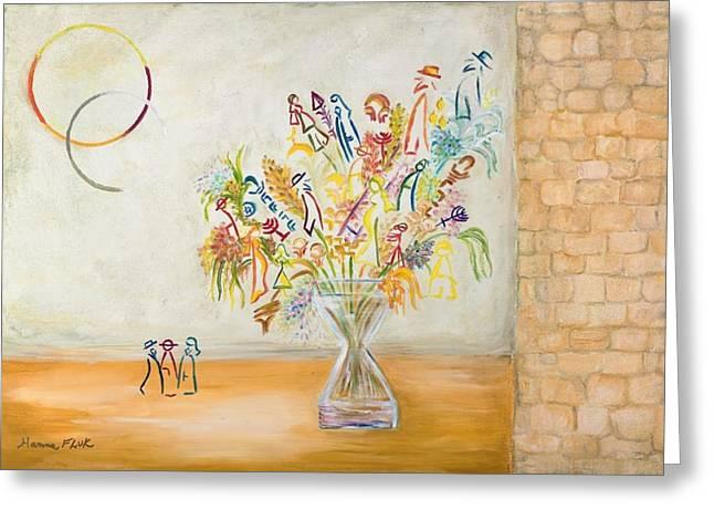Jerusalem Flowers Greeting Card by Hanna Fluk