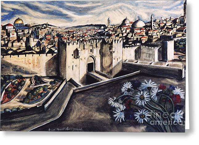 Jerusalem From The Damascus Gate Greeting Card by Yael Avi-Yonah