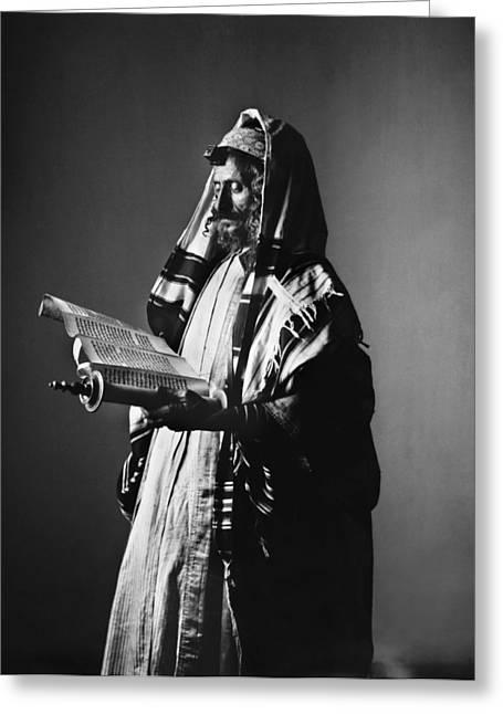 Jerusalem Rabbi Greeting Card by Granger