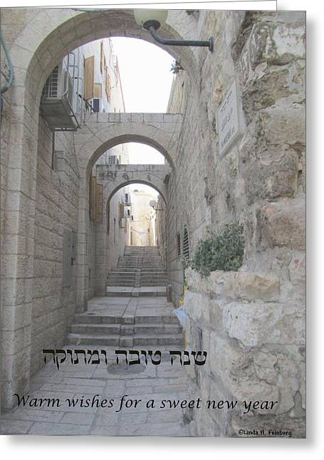 Jerusalem Street Scene For Rosh Hashanah Greeting Card