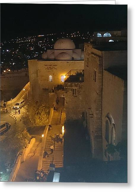 Jerusalem The Old City  Greeting Card