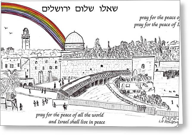 Jerusalem With Rainbow Greeting Card