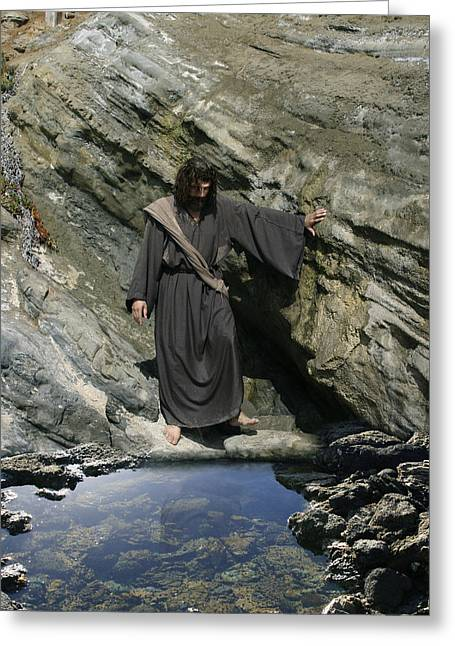 Jesus At The Pond Greeting Card