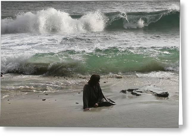 Jesus Christ- Don't Walk Away Greeting Card