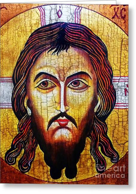 Jesus Christ Mandylion Greeting Card