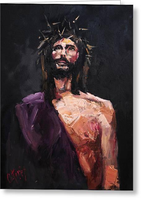 Jesus Facing Pilate Greeting Card