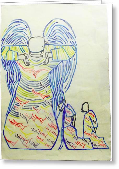 Jesus Guardian Angel Greeting Card