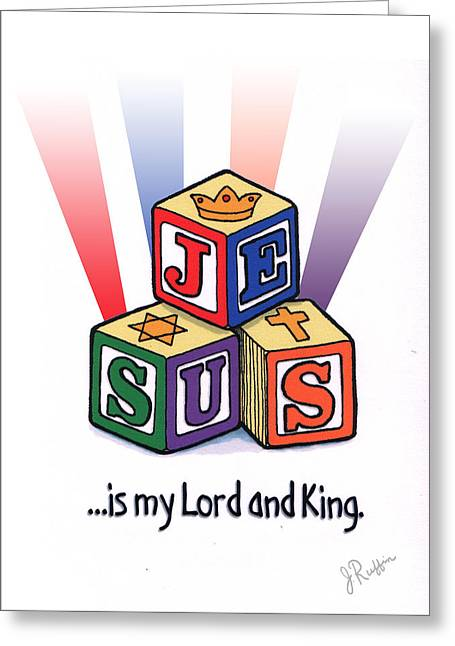 Jesus Is My Lord And King Greeting Card