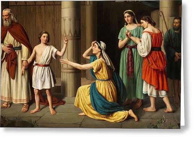 Jesus Greeting Card by Luigi Riva