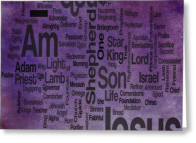 Jesus Name 2 Greeting Card by Angelina Vick