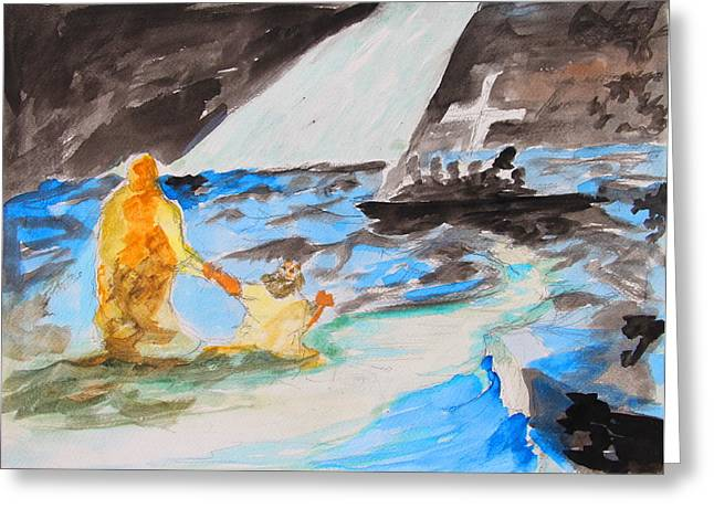 Jesus Saving Peter - Painting Greeting Card