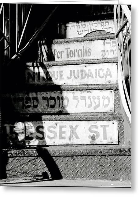 Jewish New York Greeting Card