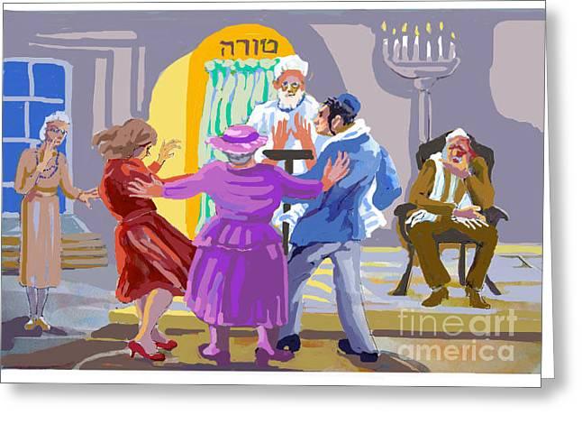 Jewish Wedding Rehearsal Greeting Card