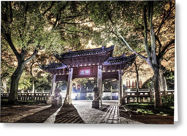 Jiading Confucius Temple In Shanghai Greeting Card