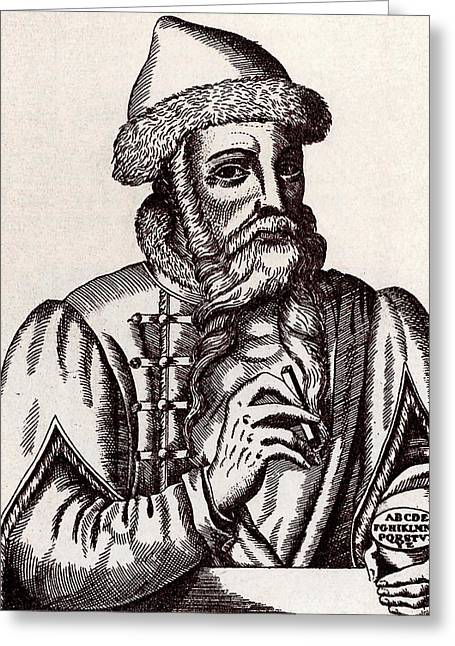 Johann Gutenberg Greeting Card by Universal History Archive/uig