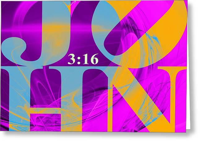John 3 16 20130708 Fractal Heart V1 Greeting Card