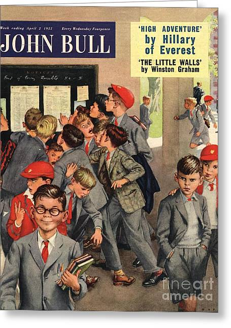 John Bull 1955 1950s Uk Schools Swots Greeting Card by The Advertising Archives