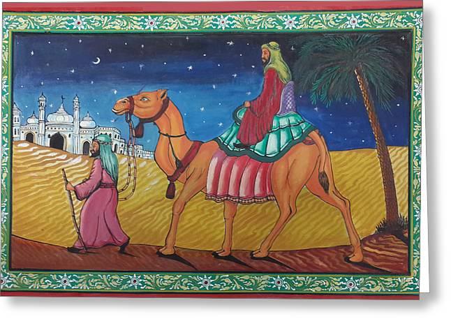 Journey Through Desert Greeting Card