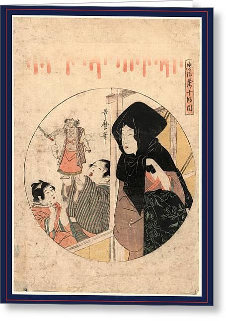 Judanme, Act Ten Of The Chushingura. Between 1799 And 1801 Greeting Card by Kitagawa, Utamaro (1753-1806), Japanese