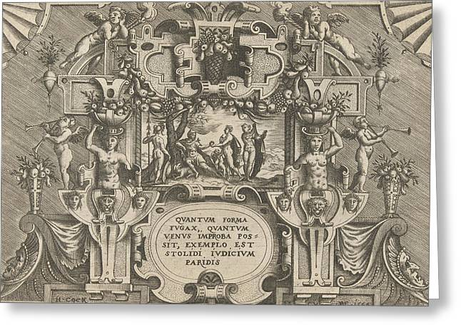 Judgment Of Paris, Pieter Van Der Heyden Greeting Card