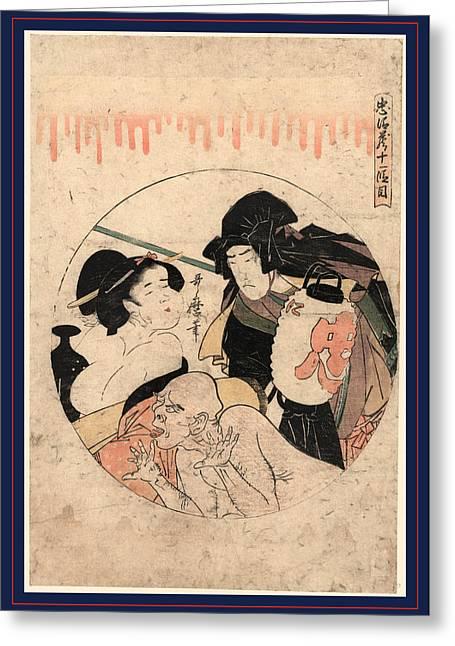 Juichidanme, Act Eleven Of The Chushingura Greeting Card by Kitagawa, Utamaro (1753-1806), Japanese