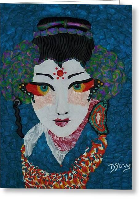 Kabuki Greeting Card