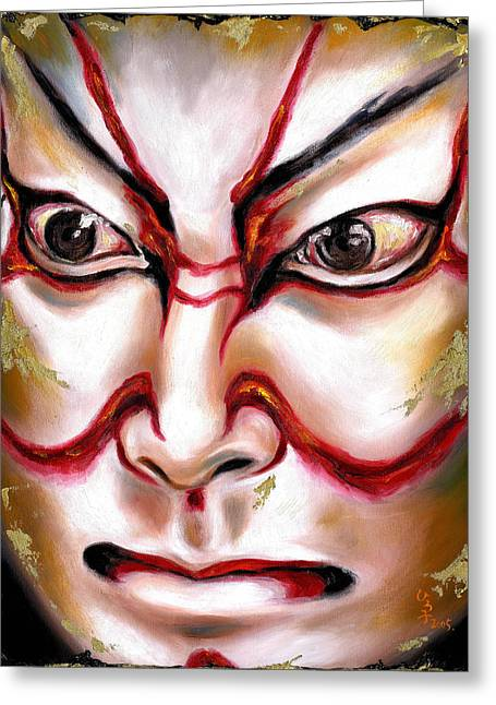 Kabuki One Greeting Card