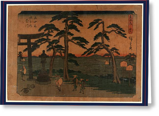 Kakegawa, Ando Between 1848 And 1854, 1 Print  Woodcut Greeting Card