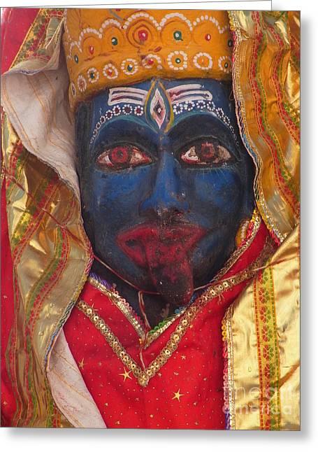 Kali Maa - Glance Of Compassion Greeting Card