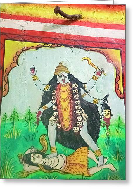Kali, Shree Laxmi Narihan Ji Hindu Greeting Card