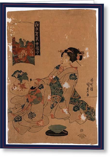 Kameido Tenjin, Utagawa Between 1818 And 1830 Greeting Card