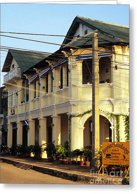 Kampot Old Colonial 07 Greeting Card by Rick Piper Photography