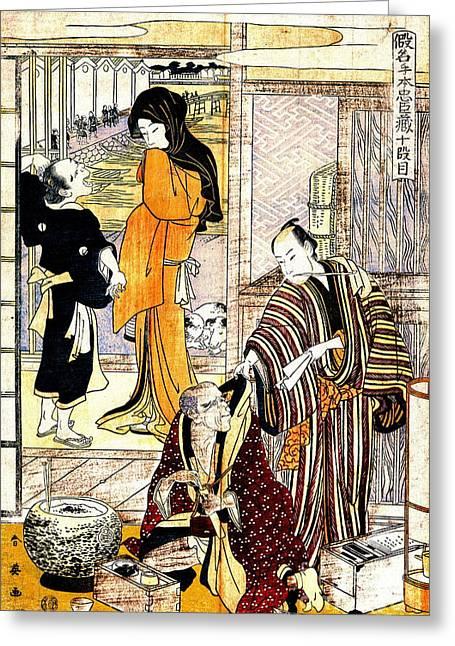 Kanadehon Chushingura Act Ten 1807 Greeting Card by Padre Art