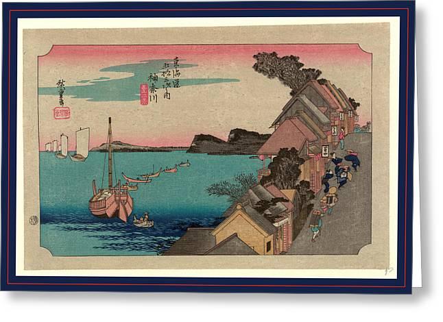 Kanagawa, Ando Between 1833 And 1836, Printed Later Greeting Card by Utagawa Hiroshige Also And? Hiroshige (1797-1858), Japanese