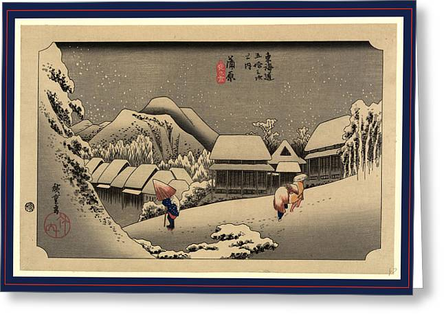 Kanbara, Ando Between 1833 And 1836, Printed Later Greeting Card