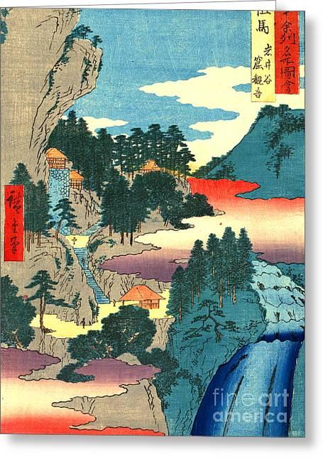 Kannon Temple Tajima Province 1854 Greeting Card by Padre Art