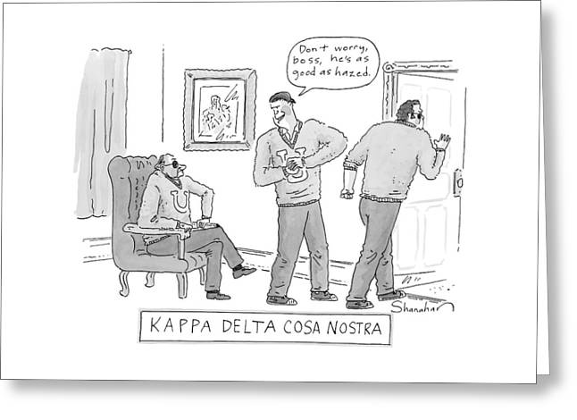 Kappa Delta Cosa Nostra: 'don't Worry Greeting Card